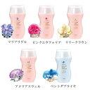 【BB】フェルナンダ フレグランスマッサージミルク【ボディミルク】【スリミング】【\6,480以上購入で送料無料】