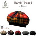 服飾精品(帽子, 領帶, 皮帶等) - 【送料無料】Harris Tweed(ハリスツイード) ベレー 43032 ヘミングス【帽子】【\6,480以上購入で送料無料】