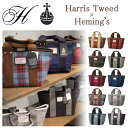 【BB】HOARD Harris Tweed(ハリスツイード)×ヘミングス トートバッグS 40122/40123【レディース】【\6,480以上購入で送料無料】【楽ギフ_包装】【楽ギフ_のし宛書】