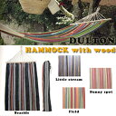 【BB】ダルトン HAMMOCK with wood ハンモック Sea Side/Little Stream/Sunny Spot/Field DULTON ...