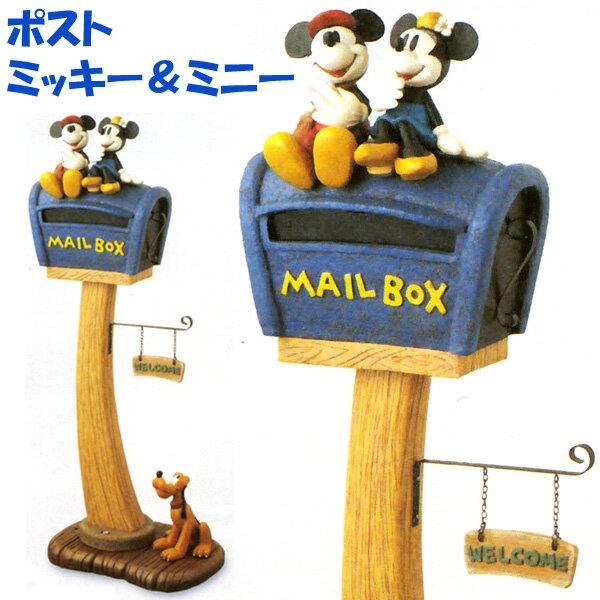 【SC・メーカー直送】ポスト ミッキー&ミニー SD-0336-3500 セトクラフト【エ…...:bandb-house:10008734
