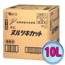 花王 ヌルツキカット 10LZNL03(浴場用強力洗剤)