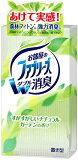 全品エントリーで5倍! 《A》【D】置き型ファブリーズグリーン 130g(P&G・緑・消臭剤・芳香剤・ルームフレグランス・置型)