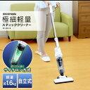 掃除機 スティック サイクロン ハンディ スティック IC-...