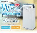 [エントリーでP3倍]空気清浄機 加湿 コンパクト フィルタ...