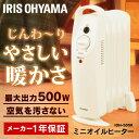 ミニオイルヒーター アイリスオーヤマ POH-505K-W ...