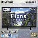 テレビ 32型 2K 液晶テレビ 32WB10P テレビ 3...
