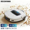 ロボット掃除機 水拭き アイリスオーヤマ ロボットクリーナー ホワイト IC-R01-W 掃除 掃除機 ロボット掃除 拭き掃除 自動掃除 ふき掃除 そうじ ソウジ 水拭き みずぶき