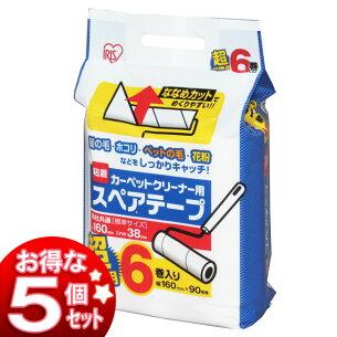 カーペットクリーナースペアテープ レギュラー アイリスオーヤマ
