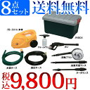 ★Eight points of alone simple cleaning set high pressure washing machine FB -501A yellow [アイリスオーヤマ] [e-netshop] [free shipping] [duties use] [car washing] [outside cleaning] [outer wall] [tire] [hose] [typhoon] [the snow removing] [pollen] [RCP] [10P06may13] [marathon201305_daily]