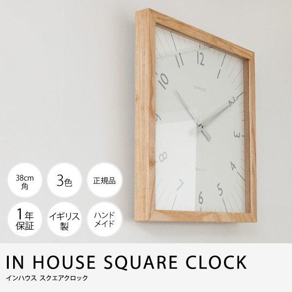 【送料無料】【TD】スクエアクロック 全3色 木目 木製 ナチュラル 文字盤 スタイリッシュ デザイナーズクロック 北欧 シンプル ラウンドガラス