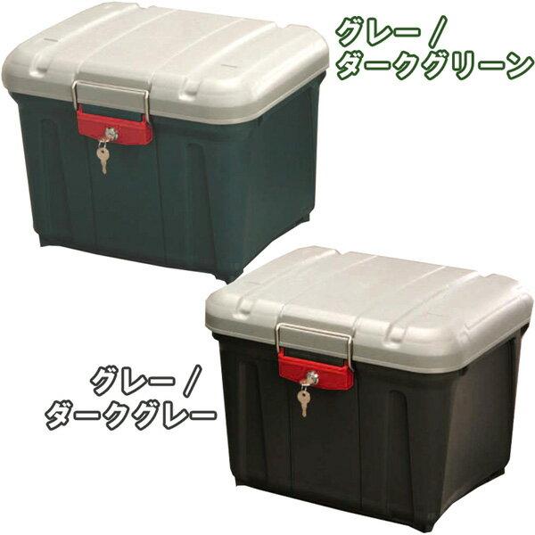 密閉 RVBOX カギ付 460 アイリスオーヤマ送料無料 RVボックス 鍵付き 収納ボッ…...:bandc:10026378