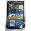 日本技研工業タフなゴミ袋 黒 45L 30枚入TA-3【D】