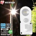 乾電池式LED防犯センサーライト パールホワイト LSL-B3SN-200 ライト らいと rait...