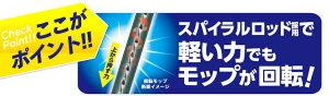 ��ž��åץ����ꥹ��������������(KMT-420)�ڥХ���/��ʴ/��ʴ�к�/�ۤ���/����/�ݽ�/����/�ݽ��Ѷ�/�ݽ�/�л����ݽ�ۡ�RCP�ۡ�10P13Dec14�ۡ�141213coupon500��