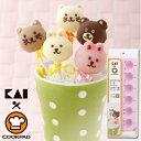 貝印 ひと口サイズのケーキパーティーロリポップ型 クマ・ネコ・ウサギ 000DL8008