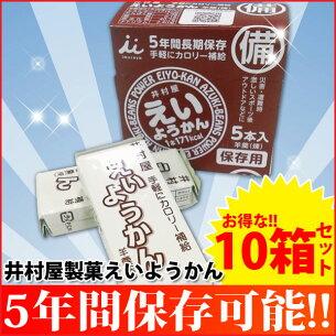 井村屋製菓