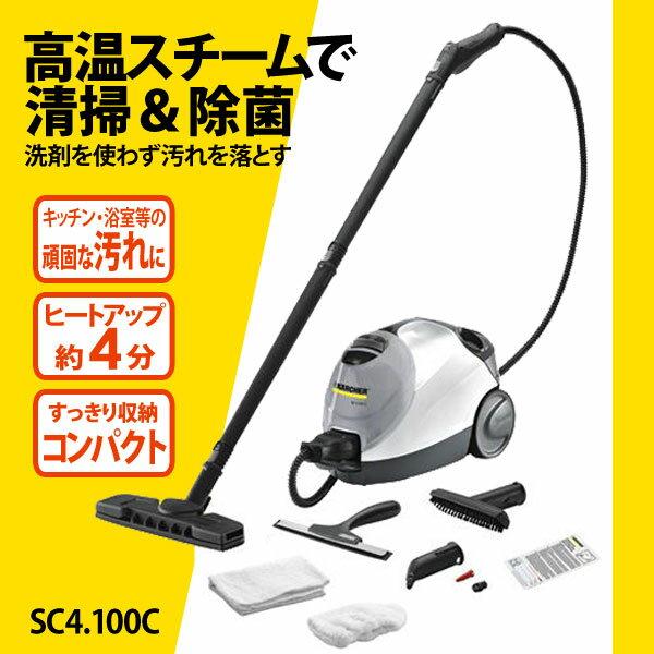 bandc rakuten global market karcher steam cleaner. Black Bedroom Furniture Sets. Home Design Ideas