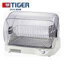 タイガー 食器乾燥器 サラピッカ 温風式 DHG-S400送料無料 食器乾燥器 タイガー コンパクト ホワイト【D】