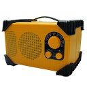 現場ラジオ イエロー GBR-3C送料無料 ラジオ 据置型 radio 防塵 防滴 廣華物産 【D】