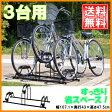 【送料無料】 自転車スタンド 3台 BYS-3 アイリスオーヤマ 【ガレージ 自転車 置き場 駐輪場 駐輪 整理 車庫 サイクルスタンド 高さを調節できるアジャスター付き】ランキング1位♪【予約】