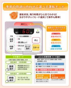 �����Ĵ��絡�����ꥹ������ޡۤդȤ��絡����ꥨFK-C1-WP/P�ѡ���ۥ磻�ȥ��å��ԥ�ͽ���ʡۡڴ��絡���Ĵ�����ˤդȤ����ļ����к�������Ƥ�����������������ť���륮���ޤʤ��ۡ�TD�ۡ�����̵����