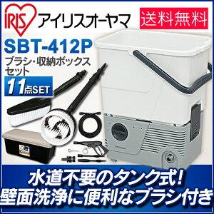 ������̵���ۡ�WEB����ۥ����ꥹ�������ƻ��̵�����Ǥ�Ȥ���!!�����ⰵ������SBT-412P