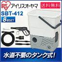 高圧洗浄機 タンク式 SBT-412あす楽対