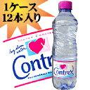コントレックス 【1500ml×12本】【Contrex 1.5L 硬水 水 ミネラルウォーター 飲料 備え まとめ買い 買い置き】【送料無料】【O】