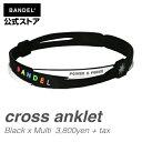 アンクレット cross anklet ブラック×マルチ(B...