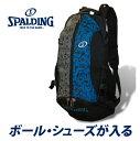 バスケット専用バッグケイジャー グラフィティブルー スポルディング NBA公式球ブランドSPADLING製 CAGER BASKETBALL BAG Backpack バックパック