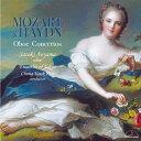 器乐曲 - 【お取り寄せします 約7日間】モーツァルト&ハイドン:オーボエ協奏曲 青山聖樹【オーボエ CD】MM-2135