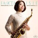 Instrumental Music - 【お取り寄せします 約7日間】ファンタジー 塩安真衣子【サクソフォーン CD】MM-3048
