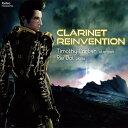 器樂曲 - 【お取り寄せします 約3-5日間】クラリネット再発見 ティモシー・カーター(クラリネット)【クラリネット CD】 FOCD9720