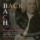 作曲家名: Ha行 - 【お取り寄せします 約3-5日間】BACK to BACH 〜マリンバによるバッハの調べ〜【マリンバ アンサンブル CD】 ALCD-7217