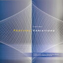 楽天吹奏楽CD楽譜 バンドパワー【お取り寄せします 約3-5日間】フェスティバル・ヴァリエーション 土気シビックウィンドオーケストラ Vol.2【吹奏楽 CD】CACG-0085