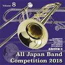楽天吹奏楽CD楽譜 バンドパワー【お取り寄せします 約3-5日間】全日本吹奏楽コンクール2018 高等学校編<Vol.8>