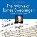 楽天吹奏楽CD楽譜 バンドパワー【お取り寄せします 約5-10日間】ジェイムズ・スウェアリンジェン作品集Wako Composer's CollectionThe Works of James Swearingen【吹奏楽 CD】WKCD-0201