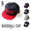 5color Parental Advisory ペアレンタル アドヴァイザリー ベースボールキャップ 刺繍ロゴ メンズ/レディース/ツイル/キャップ/CAP/帽子/キャップ/CAP/帽子/キャップ/CAP/帽子/メンズ/レディース cap-0001
