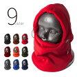 9color フェイスマスク 6way フリース素材 メンズ/レディース/スキー/スノボ/バイク/自転車/登山/アウトドア/帽子/目だし帽/マフラー/防寒/保温/冬 cfm-0001