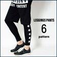 7pattern おしゃれ レギンス スパッツ メンズ/タイツ/スパッツ/レギンス/ダンスパンツ/フィットネス/ランニング/ファッション/黒/ clp-0004