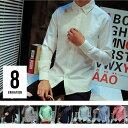 【送料無料】 8color 無地 ボタンダウンシャツ 長袖 M-5XL メンズ/無地/オックスシャツ/長袖シャツ/ワイシャツ/コットンシャツ/カジュアル/大きいサイズ cms-0004