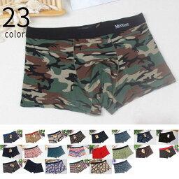 23color ボクサーパンツ メンズ/下着/パンツ/ボクサーブリーフ/ボクサーショーツ/ブリーフ/ブーメランパンツ//ショーツ cuw-0001