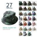 【送料無料】 27color バケットハット ARAINA アライナ メンズ/レディース/ユニセック
