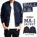 【送料無料】 MA-1 ジャケット メンズ MA1 フライトジャケット ブルゾン ミリタリー 2017 AW 秋 冬 S XL 黒 ブラック ネイビー アウター ライトアウター rmj-0001
