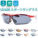 【送料無料】 10color かっこいい スポーツサングラス Air UVカット メンズ レディース...