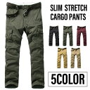 5color ストレッチ スリム カーゴ パンツ 6ポケット...