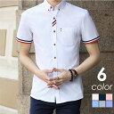 【メール便可】 5color オックスフォード 半袖 ボタンダウンシャツ トリコロール M-4XL メンズ カジュアルシャツ 無地シャツ 半袖シャツ 白シャツ ワイシャツ カラーシャツ ストライプ コットンシャツ chs-0002
