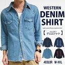 【送料無料】 4color デニムシャツ ウェスタンシャツ ...