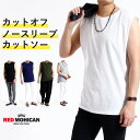 5color Red-Mohican おしゃれ ロング丈 ノ...